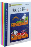 I Can Read 我会读*Simplified Chinese HYPY*age3-6岁