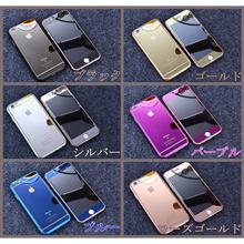 【メール便無料】iPhone 5/SE/6/6s/6Plus/6sPlus/7/7Plus専用 アルミバンパー+鏡面ガラスフィルム 360°フルカバーミラーメッキ加工