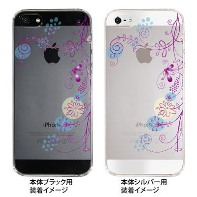 【iPhone5S】【iPhone5】【Clear Fashion】【iPhone5ケース】【カバー】【スマホケース】【クリアケース】【フラワー】 22-ip5-ca0027の画像