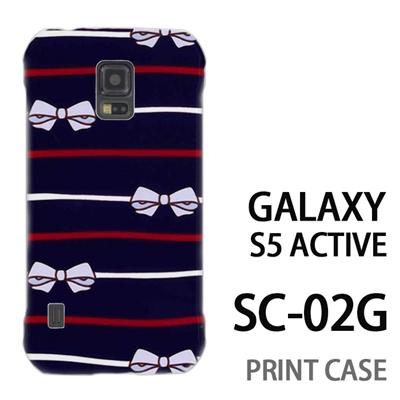 GALAXY S5 Active SC-02G 用『1103 リボンストライプ 紺』特殊印刷ケース【 galaxy s5 active SC-02G sc02g SC02G galaxys5 ギャラクシー ギャラクシーs5 アクティブ docomo ケース プリント カバー スマホケース スマホカバー】の画像