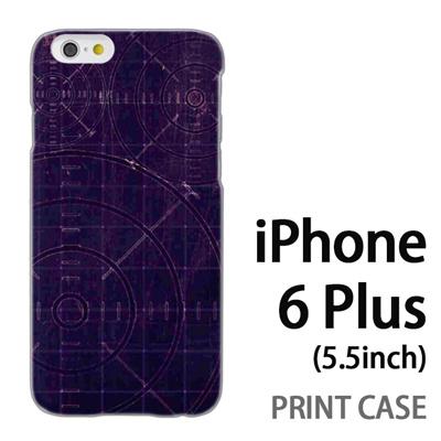 iPhone6 Plus (5.5インチ) 用『No5 ターゲット』特殊印刷ケース【 iphone6 plus iphone アイフォン アイフォン6 プラス au docomo softbank Apple ケース プリント カバー スマホケース スマホカバー 】の画像