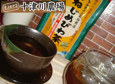 【送料無料】トルマリン石焙煎法『ねじめびわ茶』鹿児島県産びわ100% コチラの商品はメール便でのお届けとなります 特許製法 第3452351号の画像