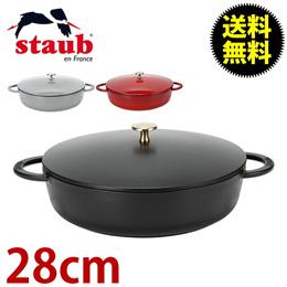 Staub ストウブ マルチプロセッシングソテーパン Multiprocessing Saute Pan w/ Cast Iron Lid Round 28cm ソテーパン