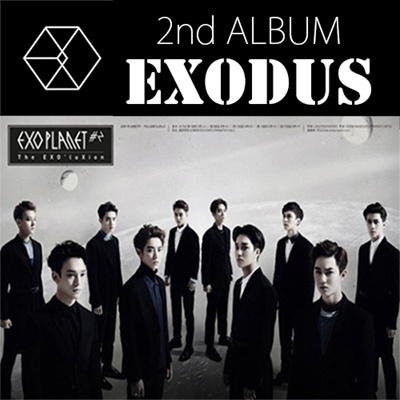 [EXO メンバー別に指定可能]★EXO正規2集はメンバー別発売予定★ EXO 2nd EXODUS Call me Baby EXO正規2集 EXODUS【韓国版】の画像