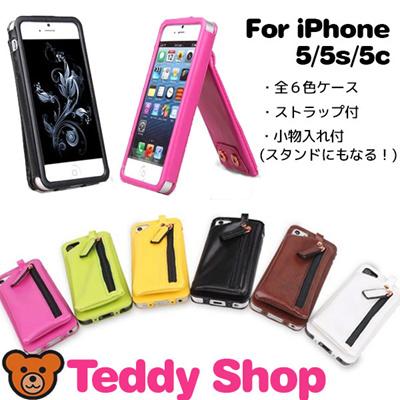iphone5sケース iphone5sカバー アイフォン5sケース レザー iphone5c アイフォン5cケース ネックストラップ スマホケース 皮 iphone5ケース アイフォン5ケース 革 スマホ かわいい デコ 人気 スマホカバー 可愛い おしゃれ iphoneケース iphoneカバー アイホン5sカバーの画像