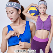 SG Delivery!【Only One Day Special Sale】2016 New Style Premium Sports Yoga Zumba Gym Running Bra *Get Fit Burn those FATS!* Premium Ladies Sports Bra--YDK40-K2