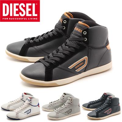 ディーゼル グランター DIESEL Y01033 P0460 GRANTOR メンズ カジュアル スニーカーの画像