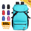 55L Big Capacity▶Water-proof Travel Backpack for Unisex◀GEA GBD-Breathable n Human-being Design/ Outdoor Bag/ Mountain Bag/ Sports Bag/ School Bag/ Notebook PC Bag-Durable Material[36-55L Model]