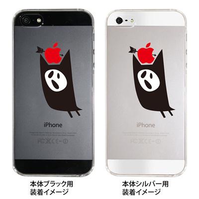 【iPhone5S】【iPhone5】【TORRY DESIGN】【Clear Arts】【iPhone5ケース】【カバー】【スマホケース】【クリアケース】 ip5-27-tr0001の画像