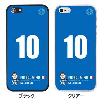 【フランス】【iPhone5S】【iPhone5】【サッカー】【iPhone5ケース】【カバー】【スマホケース】 ip5-10-f-fr03の画像