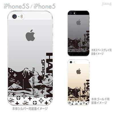 【iPhone5S】【iPhone5】【HAREM graphics】【iPhone5sケース】【カバー】【スマホケース】【クリアケース】 hgx-ip5s-055の画像