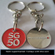 [Red-Hot Selling] Dual-function SG50 Supermarket Trolley Coin with Keychain / Rent supermarket trolley / Detachable Coin with Keychain / Commemorative Collectible / Meaningful gift