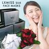 [SPECIAL PROMOTION] Australia LxMiss - AQP Silk Mask 1 box x 10 masks 水蛋白补水面膜