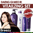 BREEZY ★ [Daeng Gi Meo Ri] Vitailzing Set collection