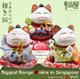 2015/16 Fortune Cat Special - Maneki Neko - Free Lucky Cat Bracelets for Store Pickup! [Category ALL]