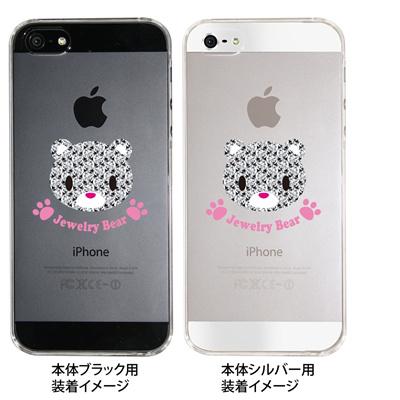 【iPhone5S】【iPhone5】【Clear Arts】【iPhone5ケース】【カバー】【スマホケース】【クリアケース】【Bear】 10-ip5-ca0039の画像