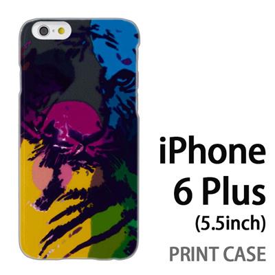 iPhone6 Plus (5.5インチ) 用『No5 レインボータイガー』特殊印刷ケース【 iphone6 plus iphone アイフォン アイフォン6 プラス au docomo softbank Apple ケース プリント カバー スマホケース スマホカバー 】の画像