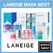 ▶LANEIGE MASKS◀LOWEST PRICE with CART COUPON▶KIT Items 1+1