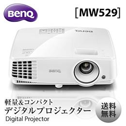 MW529 [パールホワイト]