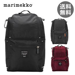 マリメッコ Marimekko バックパック リュック バディー 026994 ROADIE BUDDY マザーズバッグ デイバック リュックサック 通勤