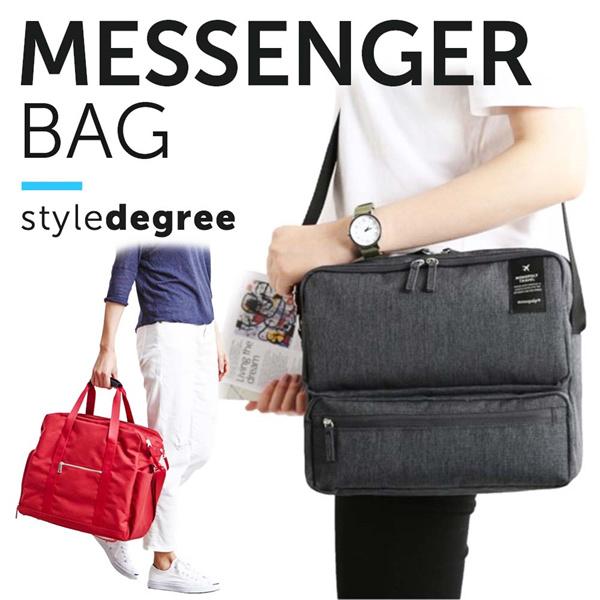 ? KOREA CASUAL MESSENGER! ?Sling bag laptop sleeve messenger briefcase travel cross-shoulder! Deals for only S$25 instead of S$0