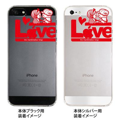 【iPhone5S】【iPhone5】【iPhone5ケース】【カバー】【スマホケース】【クリアケース】【マシュマロキングス】【キャラクター】 ip5-23-mk0002の画像