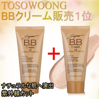 [TOSOWOONG]1+1販売1位2種機能性BBクリーム/シワ.改.善/紫外線遮断+化粧品1位+BBクリーム/韓国コスメの画像