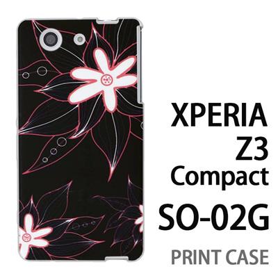 XPERIA Z3 Compact SO-02G 用『0624 黒の花』特殊印刷ケース【 xperia z3 compact so-02g so02g SO02G xperiaz3 エクスペリア エクスペリアz3 コンパクト docomo ケース プリント カバー スマホケース スマホカバー】の画像
