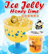 [Jelly Bee] Ice Honey Lime Drink [24 CUPS] - Tasty Nutritious and Aids Digestion