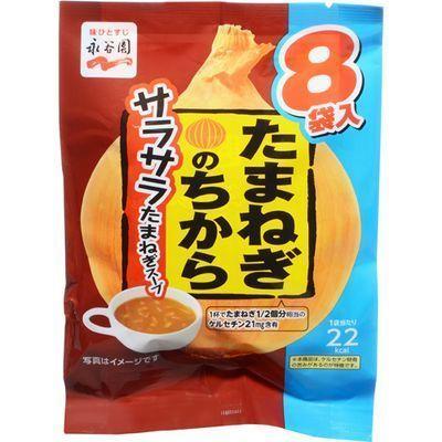 Qoo10永谷園 永谷園 たまねぎのちからサラサラたまねぎスープ 54.4g E475157H