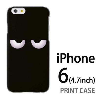 iPhone6 (4.7インチ) 用『0717 黒目疑い目』特殊印刷ケース【 iphone6 iphone アイフォン アイフォン6 au docomo softbank Apple ケース プリント カバー スマホケース スマホカバー 】の画像