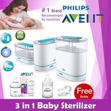 Philips Avent 3 in 1 baby steam sterilizer +free bottle / baby cloth 2 years international warranty