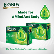 Brands Essence of Chicken Twin Pack (2x12s) - 24 bottles x70gm