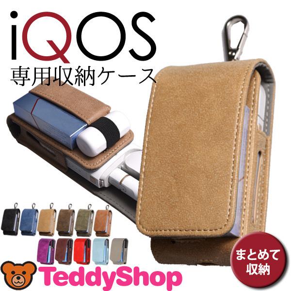 Qoo10アイコス ケース 新型 iQOS 2.4 Plus ケース レザー ホルダー 電子タバコ カバー  収納 キーホルダー付き 可愛い おしゃれ メンズ レディース 女性 カートリッジケース 喫煙者 プレ