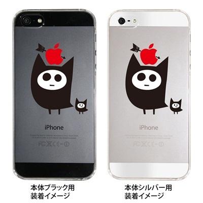 【iPhone5S】【iPhone5】【TORRY DESIGN】【Clear Arts】【iPhone5ケース】【カバー】【スマホケース】【クリアケース】 ip5-27-tr0002の画像