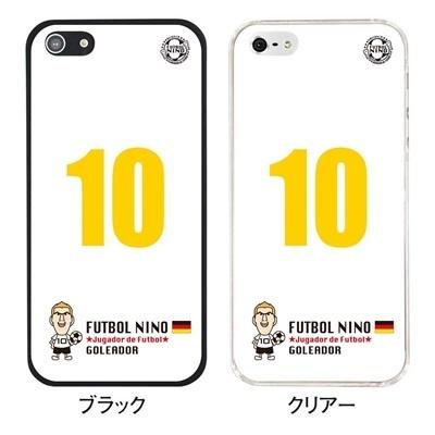 【ドイツ】【iPhone5S】【iPhone5】【サッカー】【iPhone5ケース】【カバー】【スマホケース】 ip5-10-f-gm03の画像