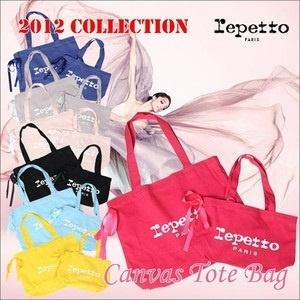 【メール便送料込】repetto レペット キャンバス トートバッグ Lサイズ 7色 / 2012新作★の画像