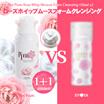 [ 1+1 ] ピウムローズホイップムースフォームクレンジング150mlx2個 バラの洗顔 The Pium Rose Whip Mousse Foam Cleansing