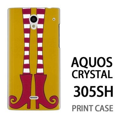AQUOS CRYSTAL 305SH 用『1000 細足ブーツ 若草』特殊印刷ケース【 aquos crystal 305sh アクオス クリスタル アクオスクリスタル softbank ケース プリント カバー スマホケース スマホカバー 】の画像