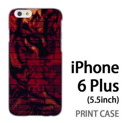 iPhone6 Plus (5.5インチ) 用『No5 レンガ調寅』特殊印刷ケース【 iphone6 plus iphone アイフォン アイフォン6 プラス au docomo softbank Apple ケース プリント カバー スマホケース スマホカバー 】の画像
