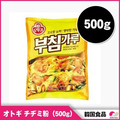 【韓国食品】 オトギチヂミの粉(500g)の画像