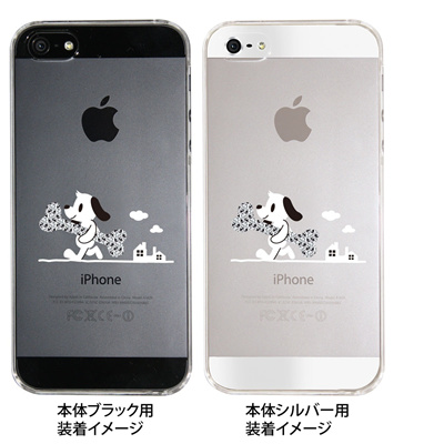 【iPhone5S】【iPhone5】【Clear Arts】【iPhone5ケース】【カバー】【スマホケース】【クリアケース】【Dog】 10-ip5-ca0041の画像