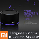 Original Xiaomi Mini Speaker Rechargeable Bluetooth 4.0 Hands-free Calls for iPhone iPad Android Computer