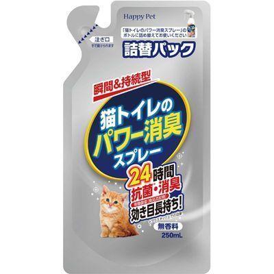アース・バイオケミカル猫トイレのパワー消臭スプレー詰替250mlE448517H