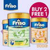 [Friso] 【2+1】BUY FRISO Gold 2 + 3 FREE Gold 3 | LockNutri Technology