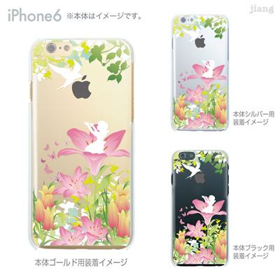 iPhone6 4.7 inch iphone ハードケース Clear Arts ケース カバー スマホケース クリアケース かわいい おしゃれ 着せ替え イラスト 親指姫 08-ip6-ca0100ewの画像