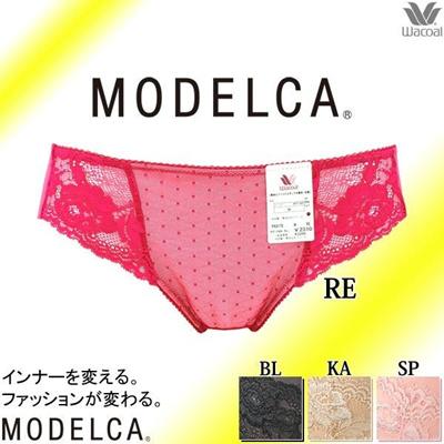 モデルカ MODELCA ワコール Wacoal ハイレッグ ショーツ PRA178の画像