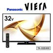 ★数量限定★VIERA TH-32D305 [32インチ] シングルチューナーを搭載した液晶テレビ(32V型) ハイビジョン