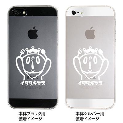 【iPhone5S】【iPhone5】【iPhone5ケース】【カバー】【スマホケース】【クリアケース】【マシュマロキングス】【キャラクター】 ip5-23-mk0003の画像