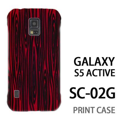 GALAXY S5 Active SC-02G 用『1201 木目 赤』特殊印刷ケース【 galaxy s5 active SC-02G sc02g SC02G galaxys5 ギャラクシー ギャラクシーs5 アクティブ docomo ケース プリント カバー スマホケース スマホカバー】の画像